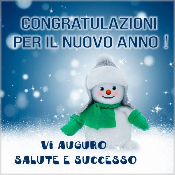 Итальянское новогоднее поздравление в картинке - скачать бесплатно на otkrytkivsem.ru