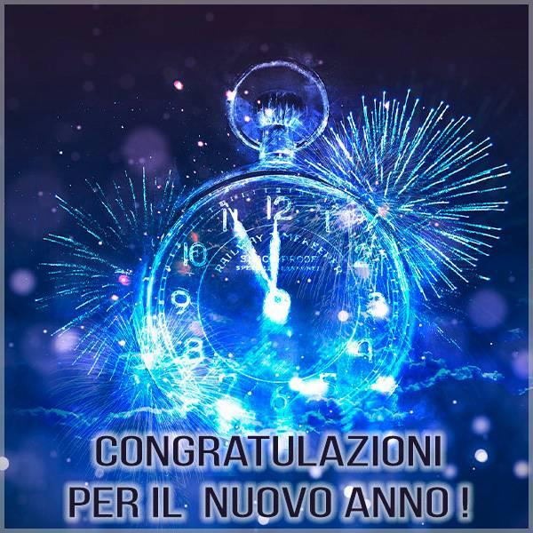 Открытка с Новым годом для итальянца - скачать бесплатно на otkrytkivsem.ru
