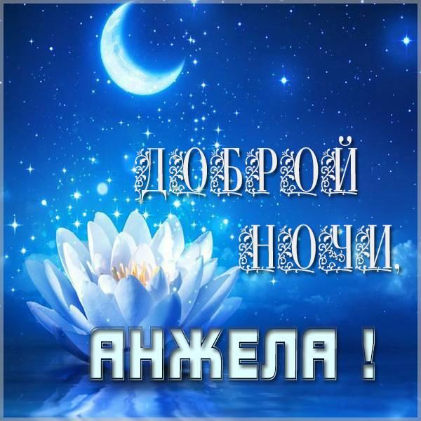Картинка Анжела доброй ночи - скачать бесплатно на otkrytkivsem.ru