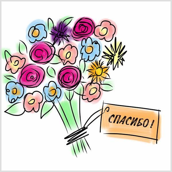 Картинка букетик спасибо - скачать бесплатно на otkrytkivsem.ru
