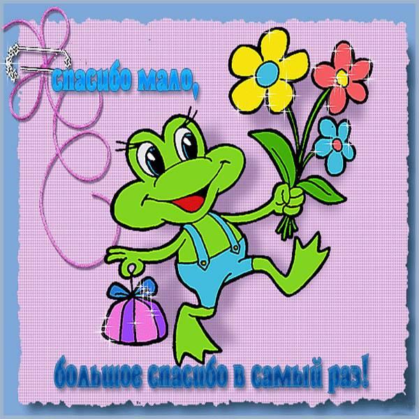 Картинка для детей спасибо - скачать бесплатно на otkrytkivsem.ru