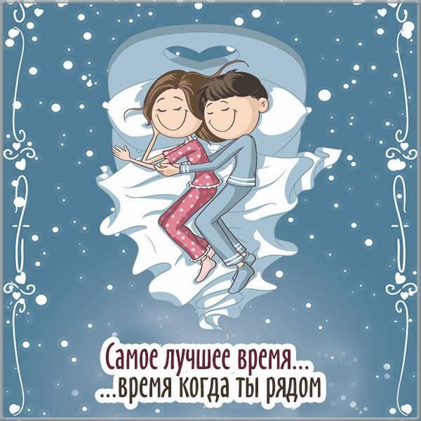 Картинка для парня с надписями - скачать бесплатно на otkrytkivsem.ru