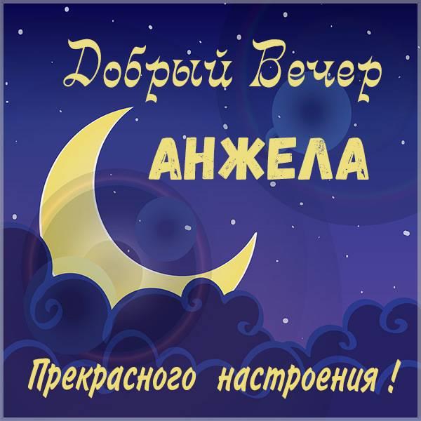 Картинка добрый вечер Анжела - скачать бесплатно на otkrytkivsem.ru