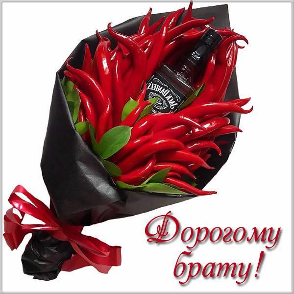 Картинка дорогому брату - скачать бесплатно на otkrytkivsem.ru