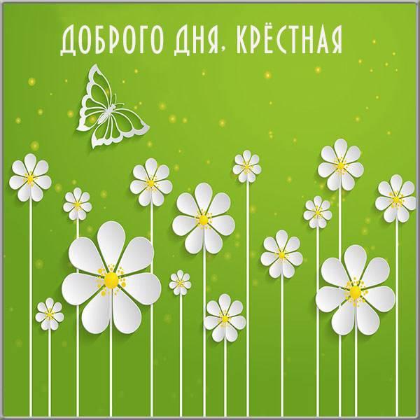 Картинка крестной - скачать бесплатно на otkrytkivsem.ru