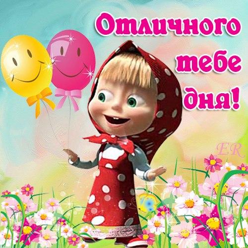 Картинка Маша и Медведь приколы - скачать бесплатно на otkrytkivsem.ru
