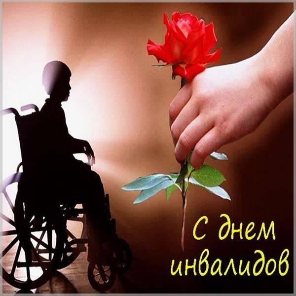 Картинка на день инвалидов детей - скачать бесплатно на otkrytkivsem.ru
