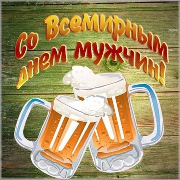 Картинка на день мужчин - скачать бесплатно на otkrytkivsem.ru