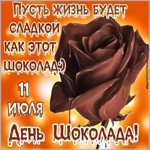 Картинка на день шоколада - скачать бесплатно на otkrytkivsem.ru