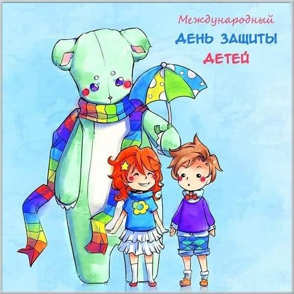 Картинка на день защиты детей для детей - скачать бесплатно на otkrytkivsem.ru