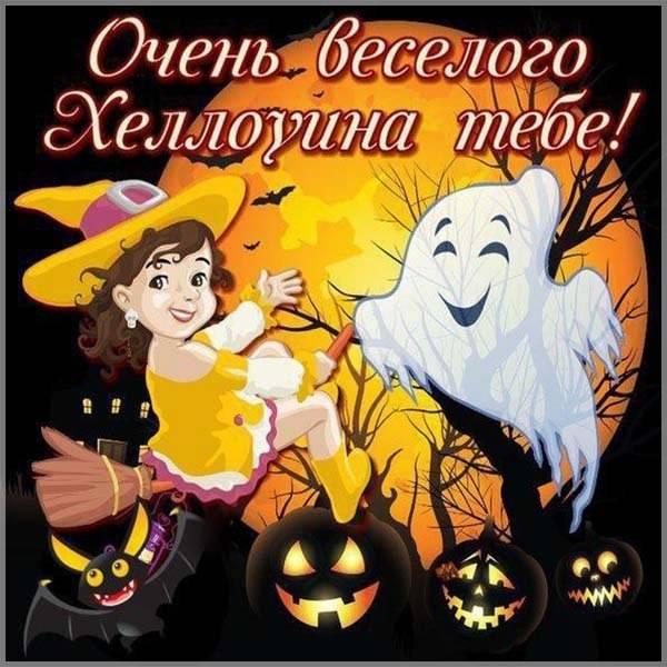 Картинка на Хэллоуин - скачать бесплатно на otkrytkivsem.ru