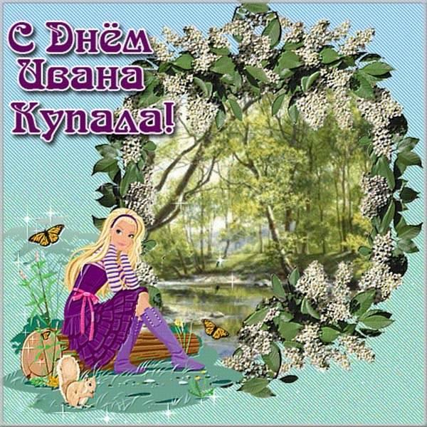 Картинка на праздник Ивана Купала - скачать бесплатно на otkrytkivsem.ru
