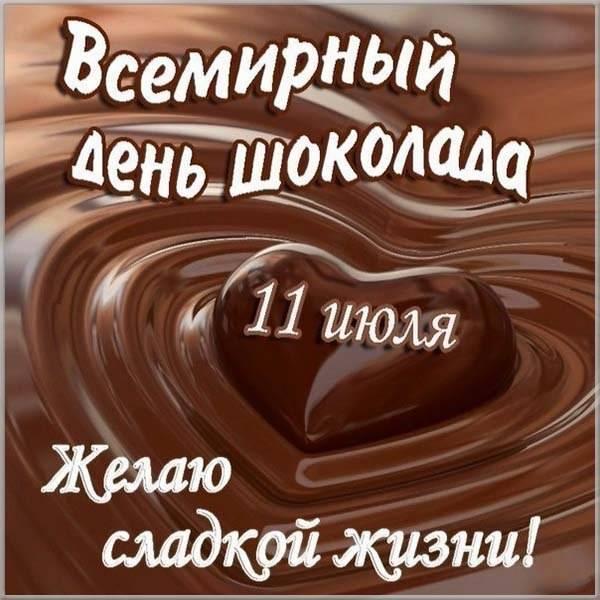 Картинка на всемирный день шоколада - скачать бесплатно на otkrytkivsem.ru