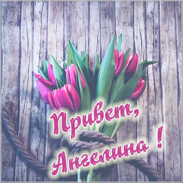 Картинка привет Ангелина - скачать бесплатно на otkrytkivsem.ru