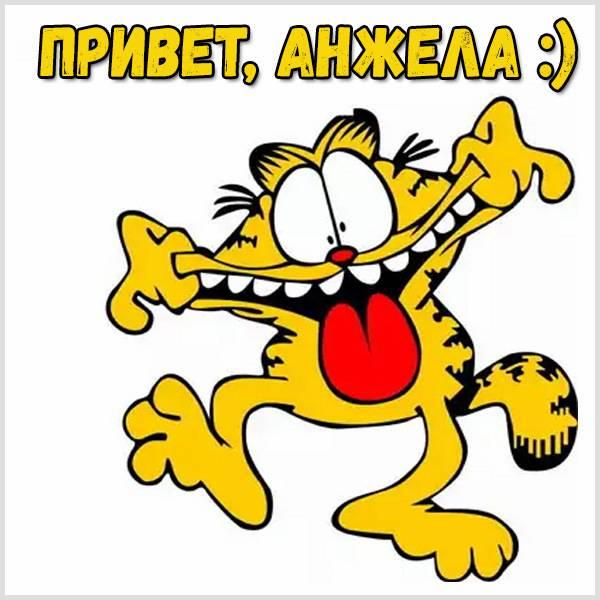 Картинка привет Анжела - скачать бесплатно на otkrytkivsem.ru