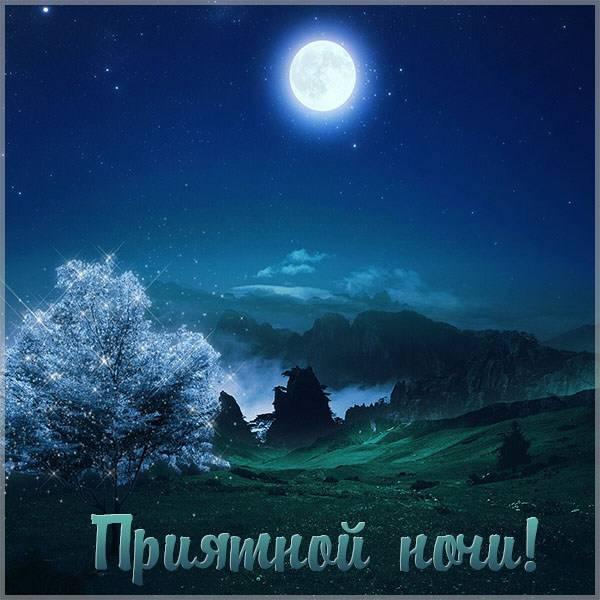 Картинка приятной ночи красивая необычная - скачать бесплатно на otkrytkivsem.ru