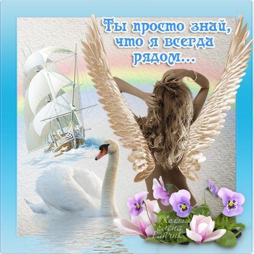 Картинка про любовь с надписью. - скачать бесплатно на otkrytkivsem.ru