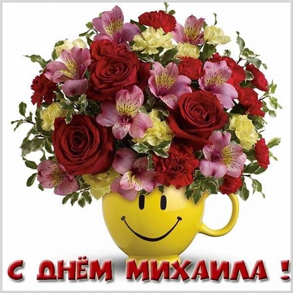 Картинка с днем имени Михаил - скачать бесплатно на otkrytkivsem.ru