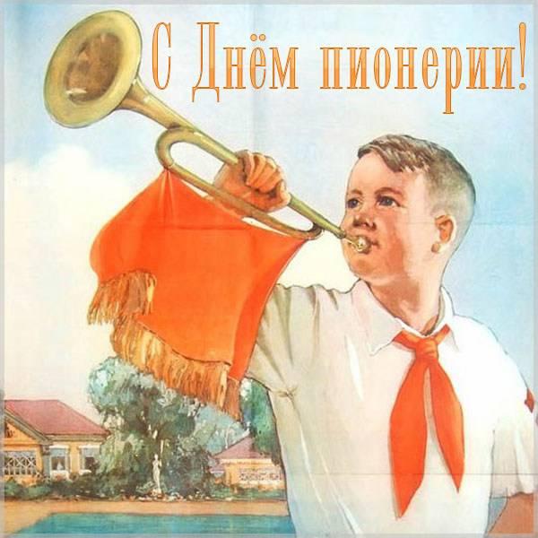 Картинка с днем пионерии - скачать бесплатно на otkrytkivsem.ru