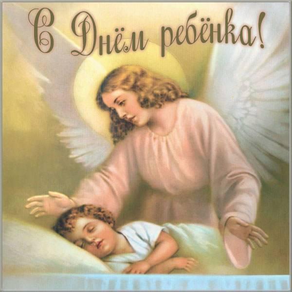Картинка с днем ребенка - скачать бесплатно на otkrytkivsem.ru