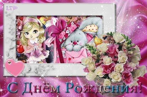 Картинка с Днем рождения маме - скачать бесплатно на otkrytkivsem.ru