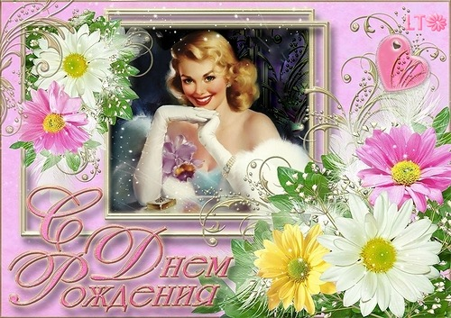 Картинка с Днем рождения сестре - скачать бесплатно на otkrytkivsem.ru
