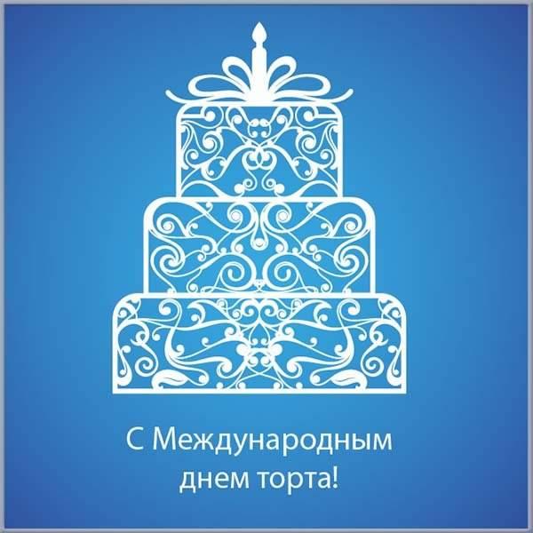 Картинка с днем торта - скачать бесплатно на otkrytkivsem.ru