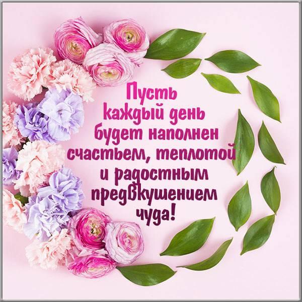 Картинка с красивыми словами для любимой жены - скачать бесплатно на otkrytkivsem.ru