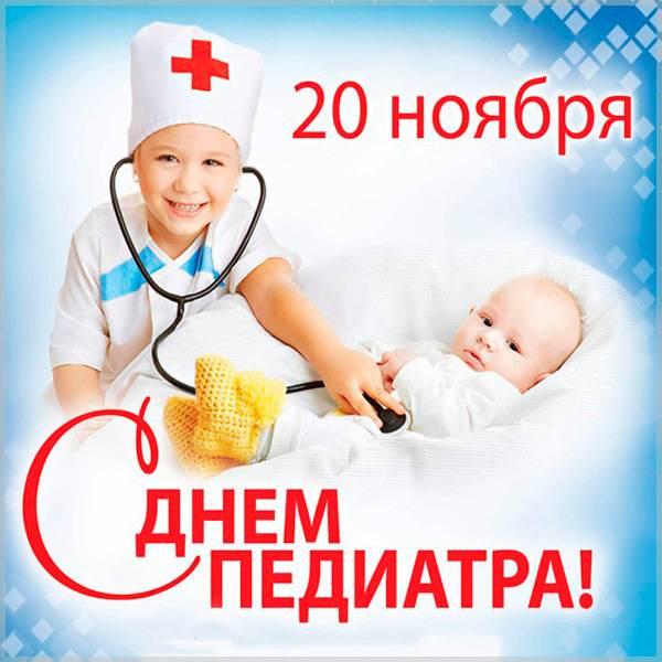 Картинка с международным днем педиатра с поздравлением - скачать бесплатно на otkrytkivsem.ru