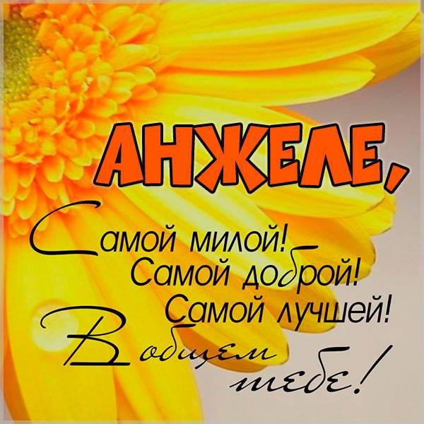Картинка с надписью Анжела - скачать бесплатно на otkrytkivsem.ru