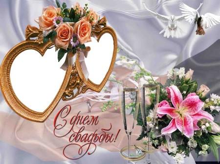 Картинка с надписью с днем свадьбы - скачать бесплатно на otkrytkivsem.ru
