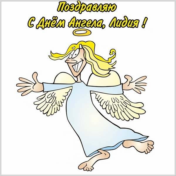 Картинка с поздравлением с днем ангела Лидии - скачать бесплатно на otkrytkivsem.ru