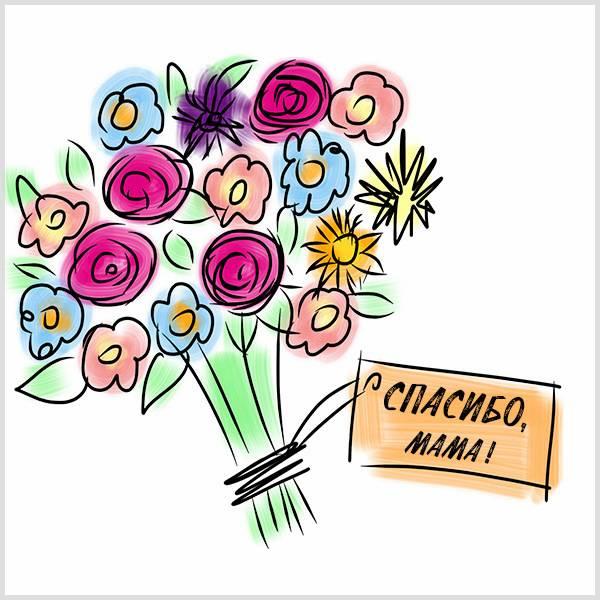 Картинка со словами спасибо мама - скачать бесплатно на otkrytkivsem.ru