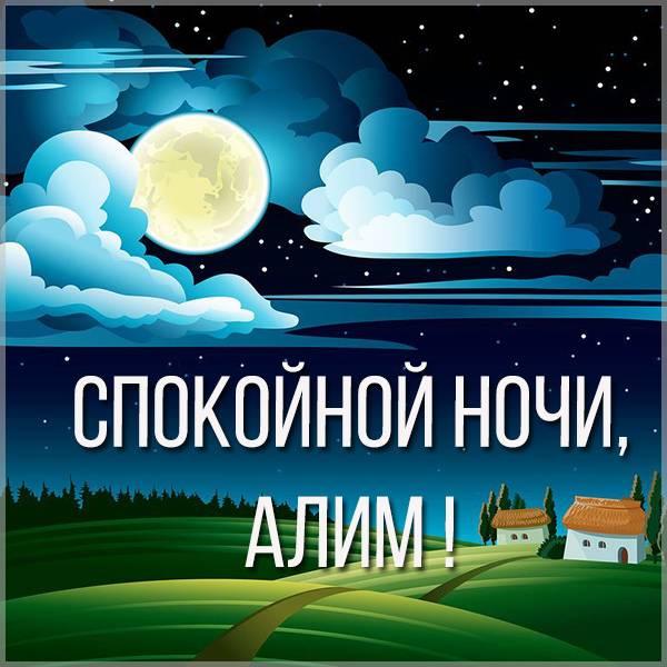 Картинка спокойной ночи Алим - скачать бесплатно на otkrytkivsem.ru