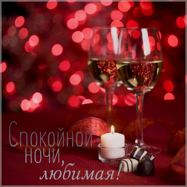 Картинка спокойной ночи жене от мужа - скачать бесплатно на otkrytkivsem.ru