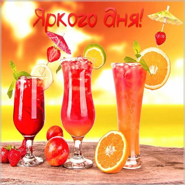 Картинка яркого дня с надписью - скачать бесплатно на otkrytkivsem.ru