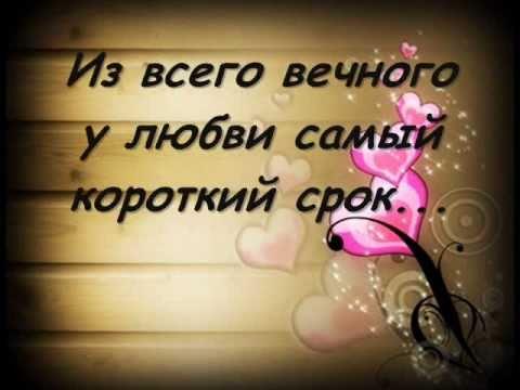 Картинки фразы про любовь - скачать бесплатно на otkrytkivsem.ru