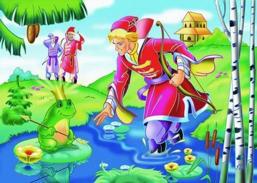 Картинки из сказки царевна лягушка - скачать бесплатно на otkrytkivsem.ru