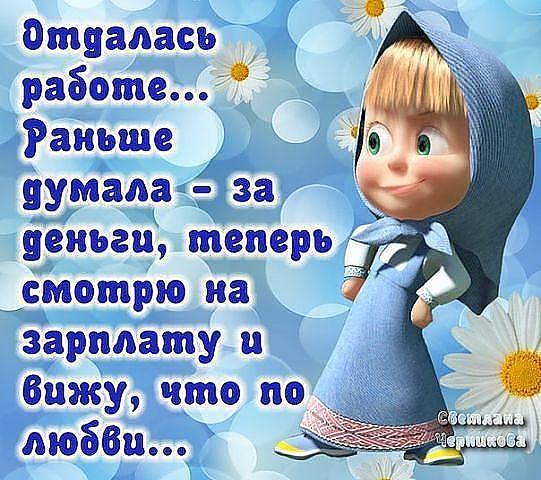 Картинки Маша и Медведь - скачать бесплатно на otkrytkivsem.ru