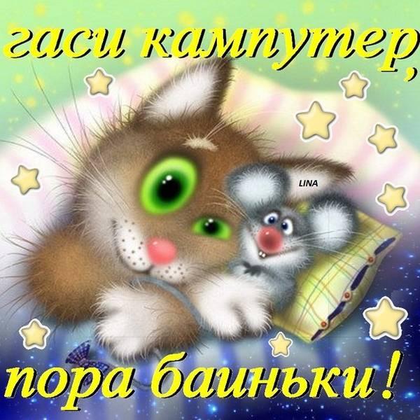 Картинки с надписями До встречи - скачать бесплатно на otkrytkivsem.ru