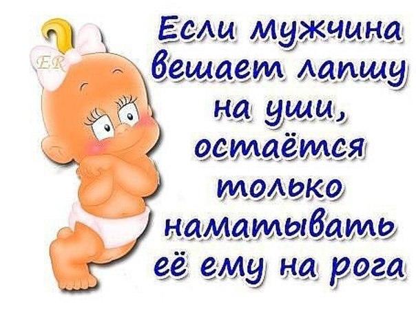 Картинки с надписями прикольные. - скачать бесплатно на otkrytkivsem.ru