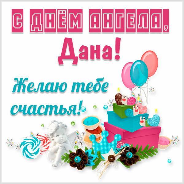 Красивая картинка на день ангела для Даны - скачать бесплатно на otkrytkivsem.ru