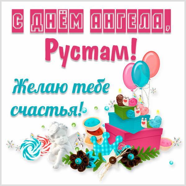 Красивая картинка на день ангела для Рустама - скачать бесплатно на otkrytkivsem.ru