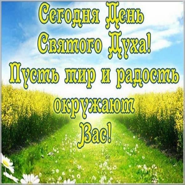 Красивая картинка на день филолога - скачать бесплатно на otkrytkivsem.ru