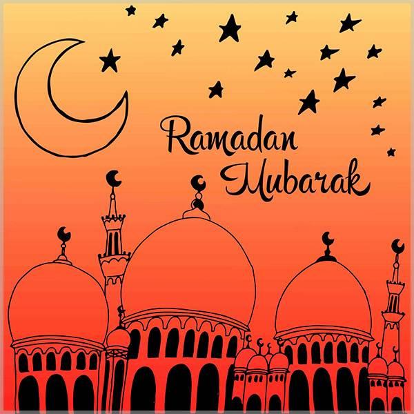 Красивая картинка на Рамадан - скачать бесплатно на otkrytkivsem.ru