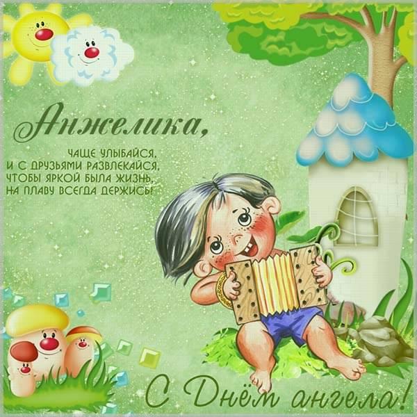 Красивая картинка с днем Ангелины - скачать бесплатно на otkrytkivsem.ru