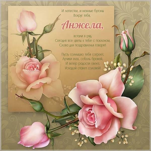 Красивая картинка с днем Анжелики - скачать бесплатно на otkrytkivsem.ru