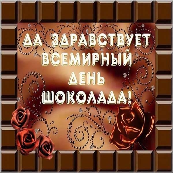 Красивая картинка с днем Черного моря - скачать бесплатно на otkrytkivsem.ru