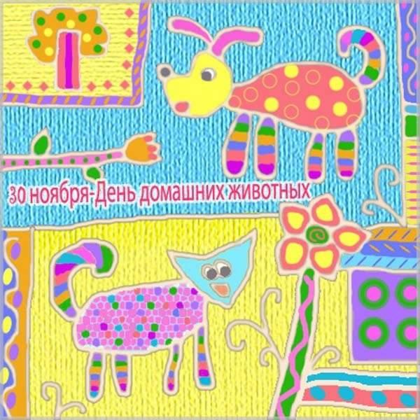 Красивая картинка с днем доброты - скачать бесплатно на otkrytkivsem.ru