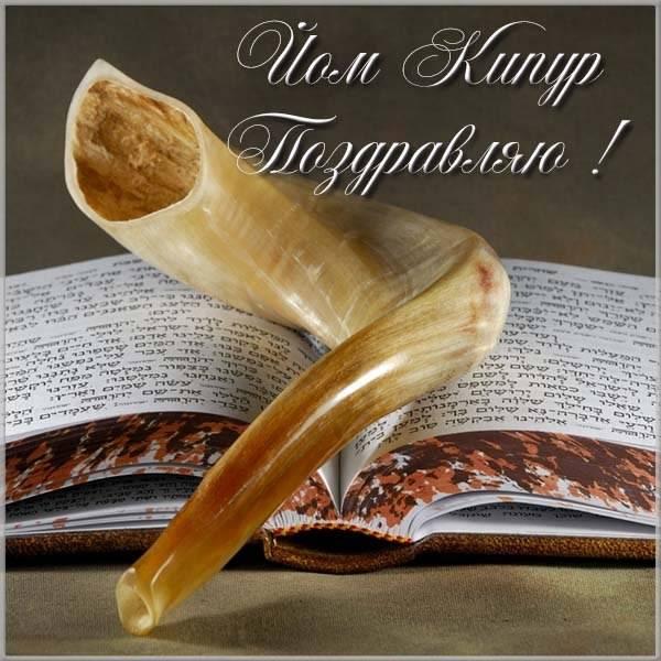 Красивая картинка с днем Инночки - скачать бесплатно на otkrytkivsem.ru